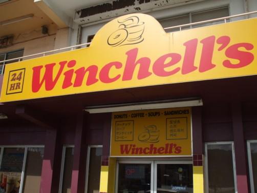 ウィンチェルズ ガラパン店