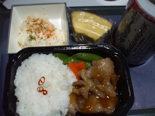 ノーススウエスト航空 サイパン発成田行きの機内食