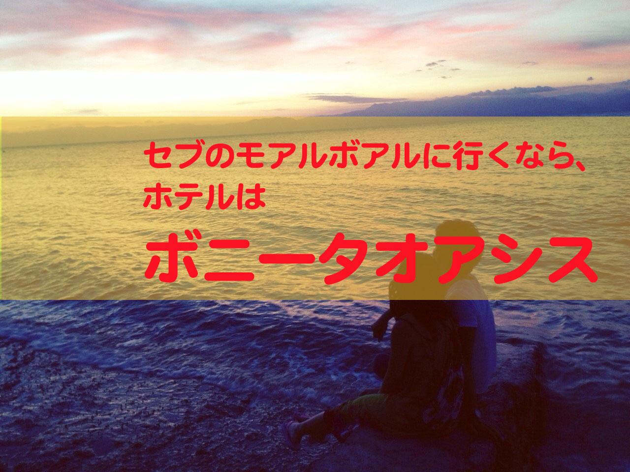 IMG_3610のコピー