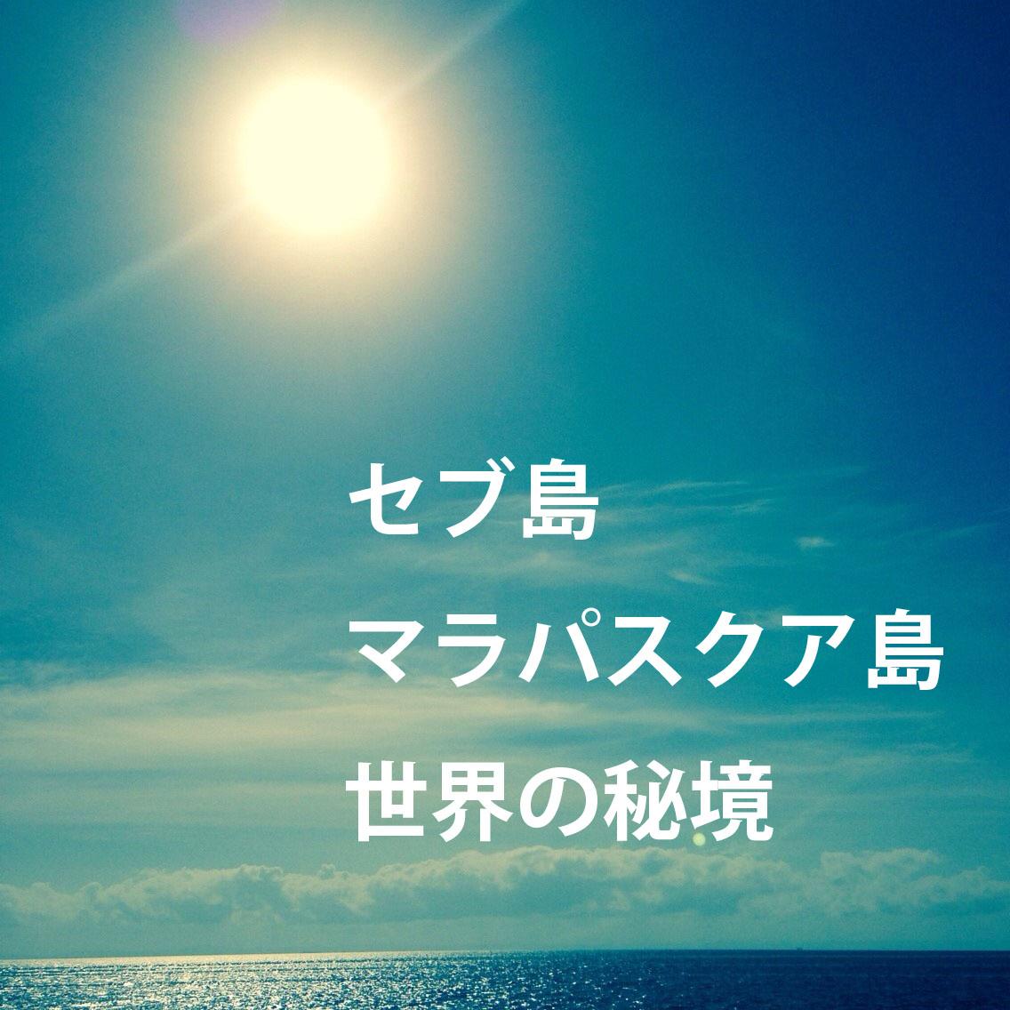 IMG_3744のコピー