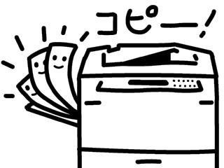 【え!!コンビニに無い?】シドニーで印刷・コピー機探し!
