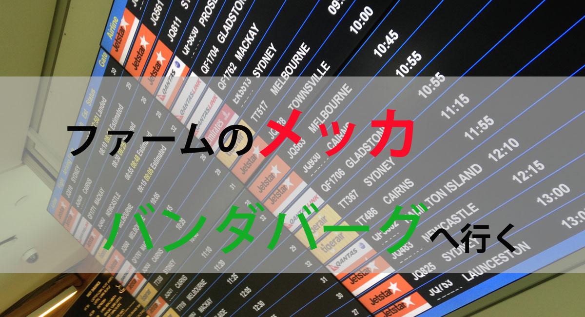 IMG_4060のコピー