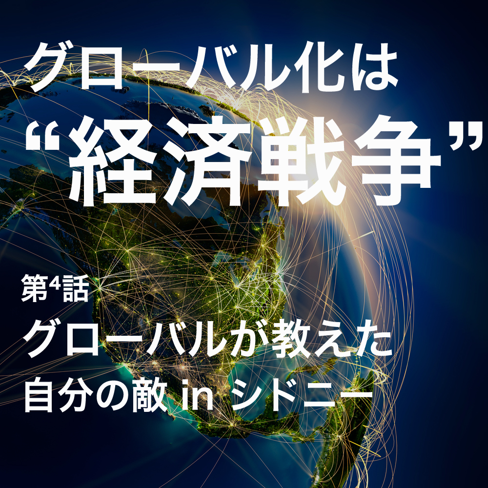 globalのコピー