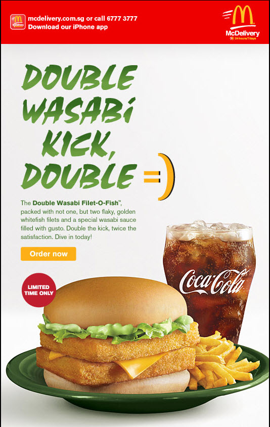 mcdonald-wasabi-fish-o-fillet-burger-promotions