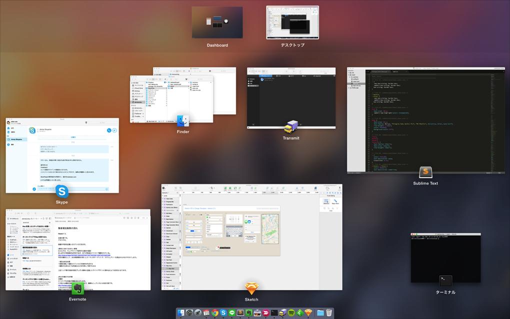 Macを買ったらやっておきたい初期設定