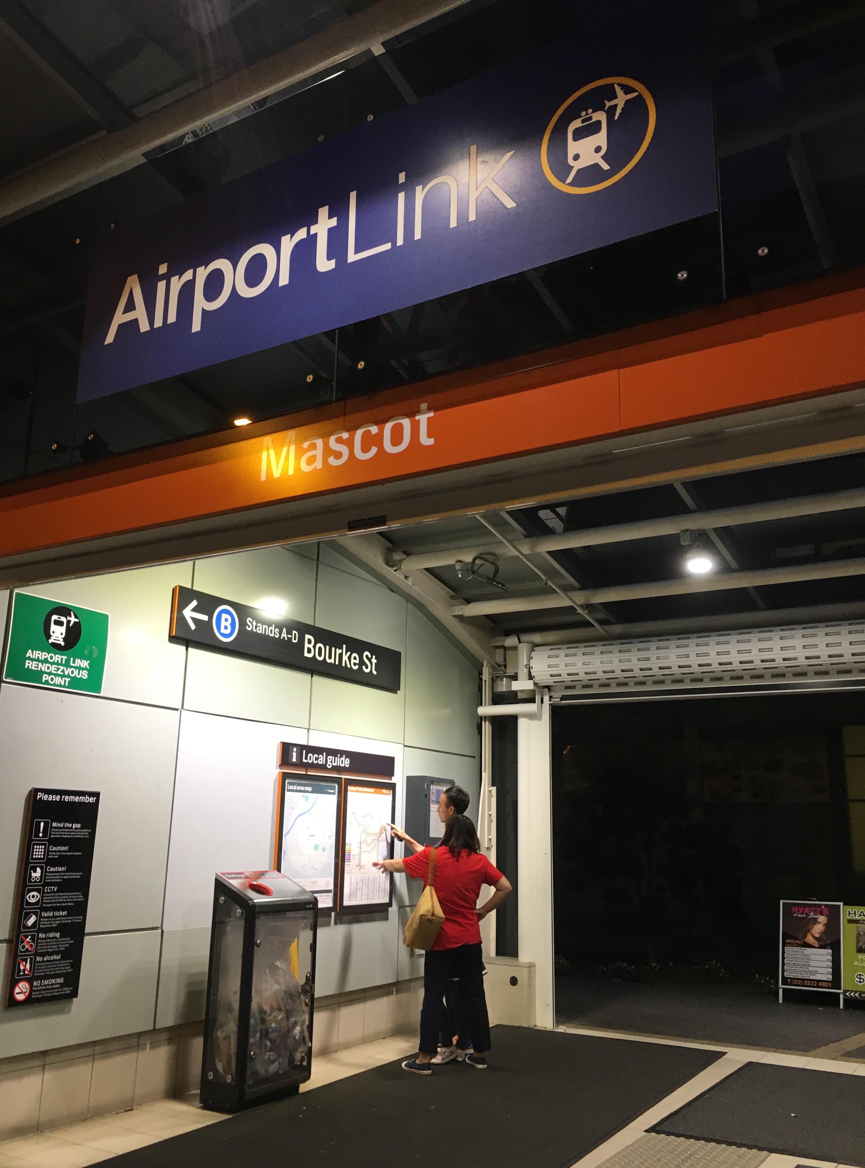 エアポートリンク マスコット駅